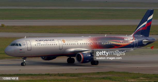 The Airbus A321 of Aeroflot wearing a branded livery of Manchester United football club at Sheremetyevo airport Moscow Region Russia