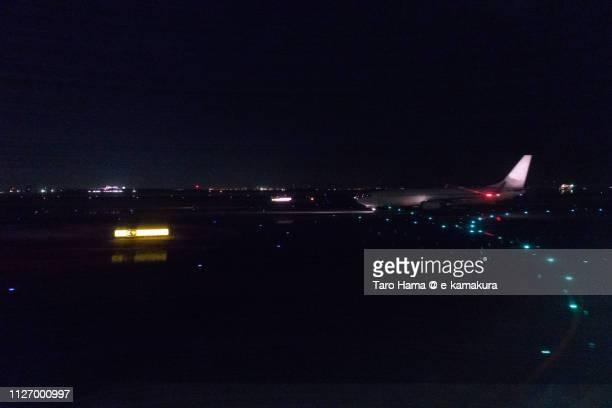 The airplane landed at Tokyo Haneda International Airport (HND) in Japan