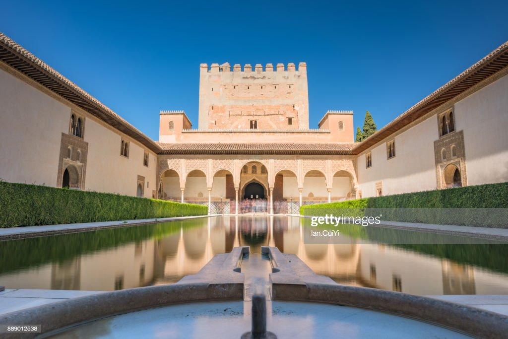 The Alhambra Palace, Granada, Spain : Stock Photo
