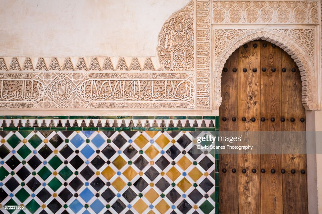 The Alhambra Palace in Granada, Spain : Stock Photo