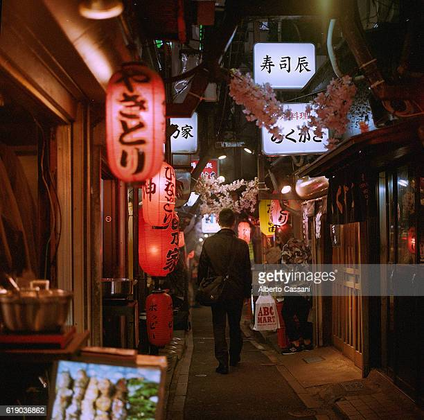 the alley. - shinjuku ward stock pictures, royalty-free photos & images