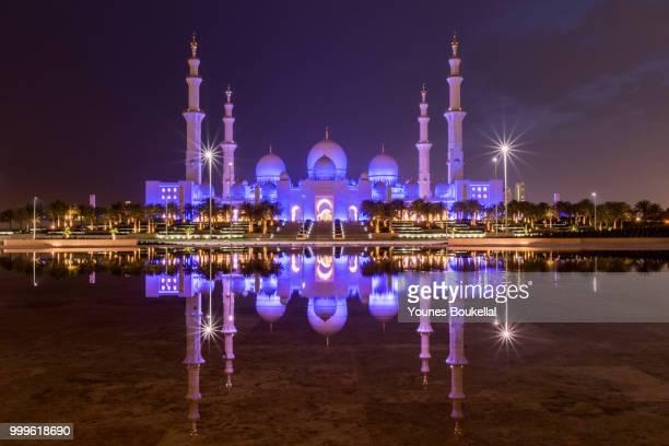 The Amazing Sheikh Zayed Grand Mosque
