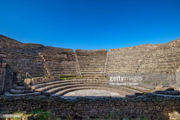 the amfi piccolo in the city of pompeii italy - amphitheatre stock pictures, royalty-free photos & images
