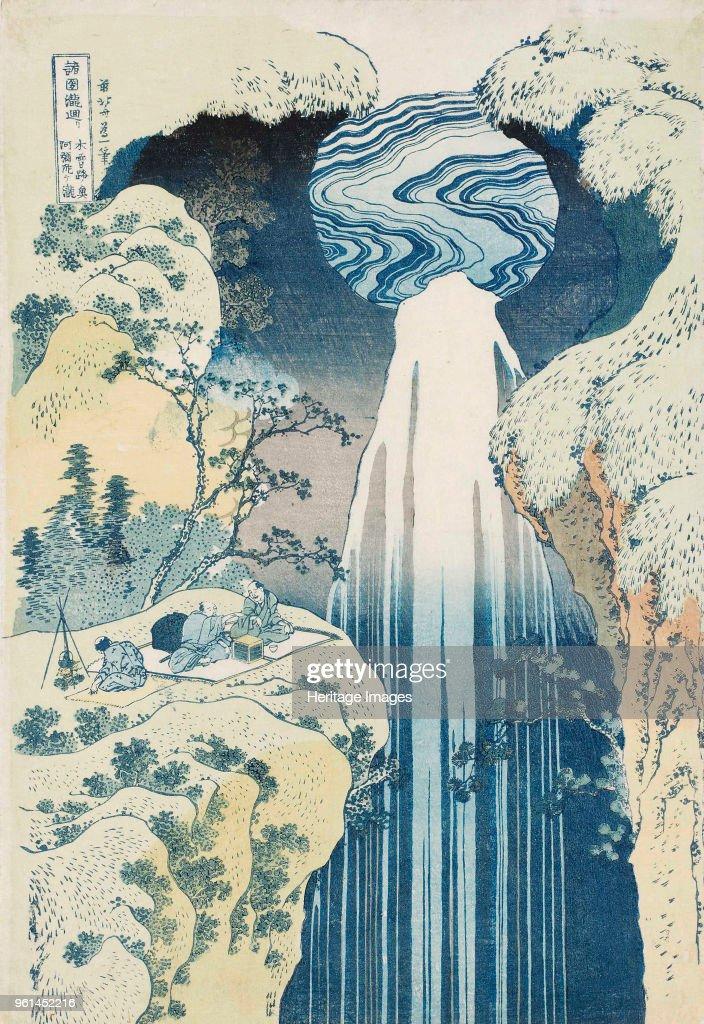 The Amida Waterfall In The Far Reaches Of The Kisokaido Road From The Set Waterfalls Of The Variou : Fotografía de noticias