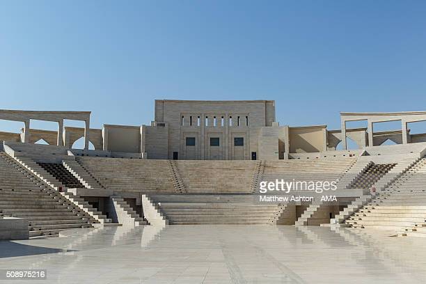 The Amphitheatre in Katara Cultural Village in the capital city of Doha Qatar The county of Qatar will play host to the FIFA World Cup in 2022