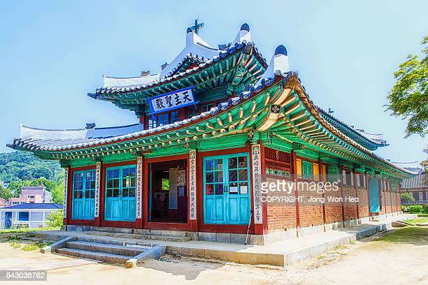 The Anglican church built in traditional Korean style