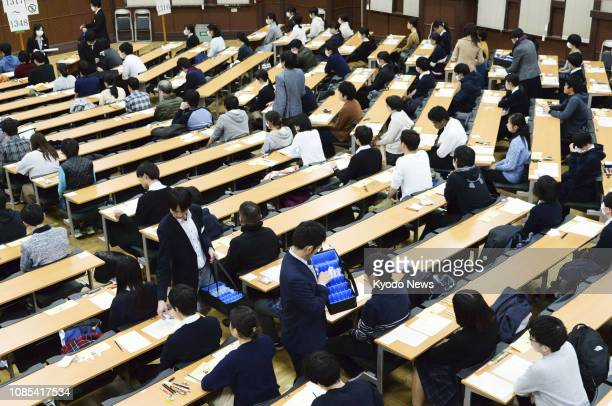 The annual unified college entrance examinations are held at the University of Tokyo on Jan. 19, 2019. The two-day event began across Japan with more...
