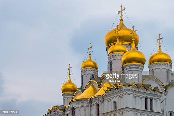 The Annunciation Cathedral in Kremlin Palace, Moscow