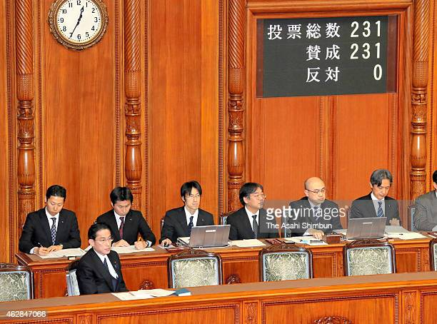 The antiterror resolution condemning Japanese hostage killing is adopted during plenary session of the upper house at the diet building on February 6...