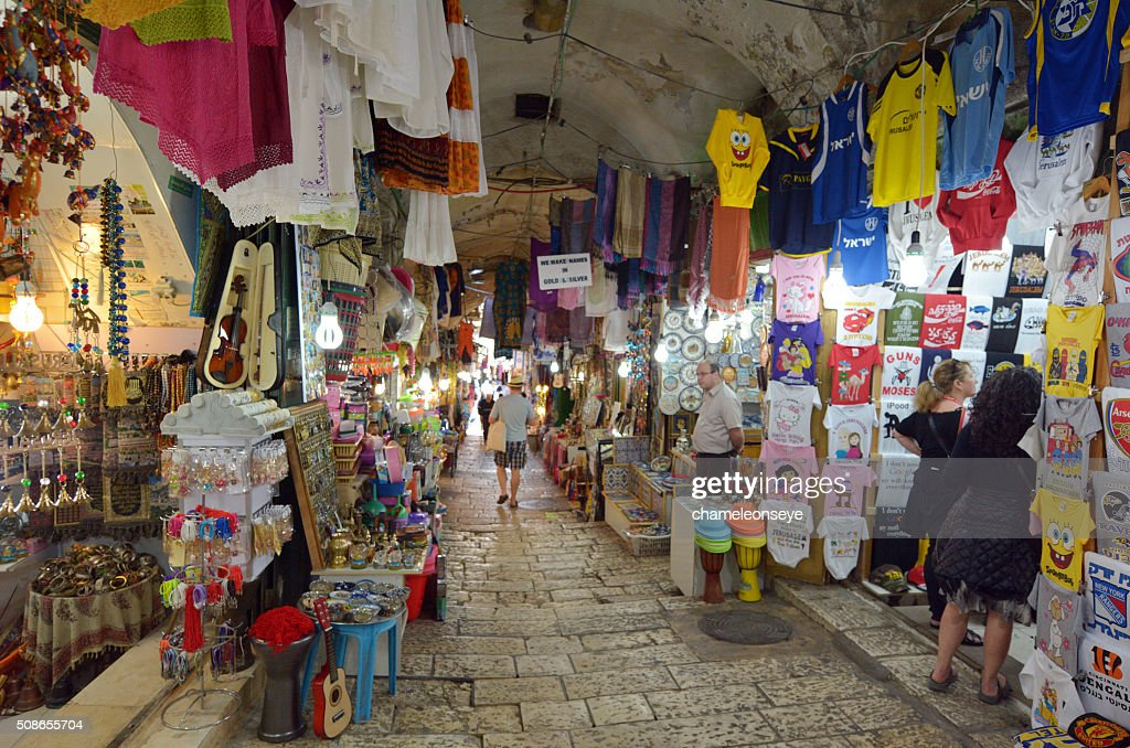 The Arab market of the old city Jerusalem, Israel : Stock Photo