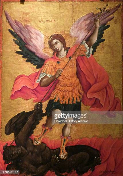 The Archangel Michael by Theodoros Poulakis late 17th Century