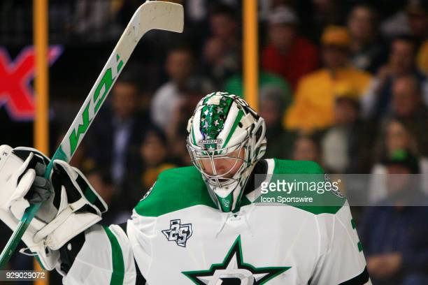 The artwork on the top of the mask of Dallas Stars goalie Kari Lehtonen is shown during the NHL game between the Nashville Predators and Dallas Stars...