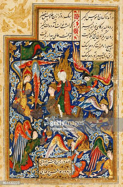 The Ascent of Prophet Muhammad into the Heaven c 1580 From a private collection