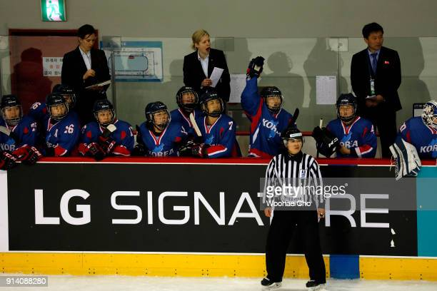 The athletes of Team Korea during the Women's Ice Hockey friendly match against Sweden at Seonhak International Ice Rink on February 4 2018 in...