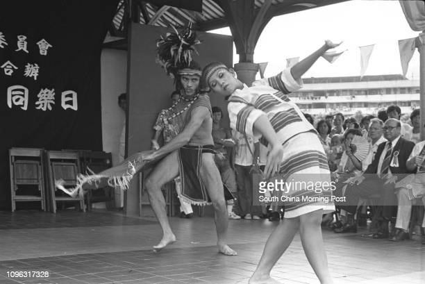 The Ati Atihan troupe from the Philippines giving a performance for Lower Wong Tai Sin housing estate residents 16JUL78