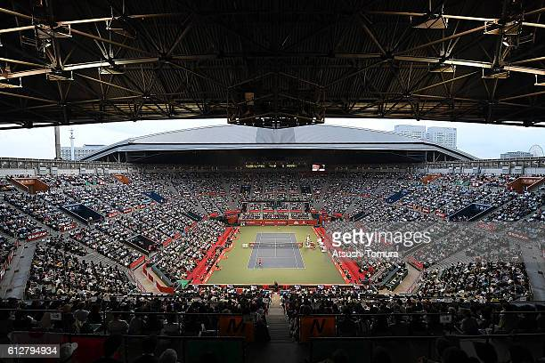The atmosphere during the the men's singles second round match between Kei Nishikori of Japan and Joao Sousa of Portugal on day three of Rakuten Open...