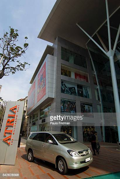 The Atria Mall in Mumbai Maharastra India