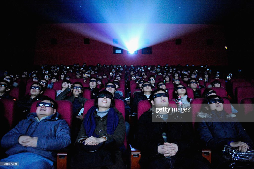 'Avatar' Hot Showing In China : News Photo