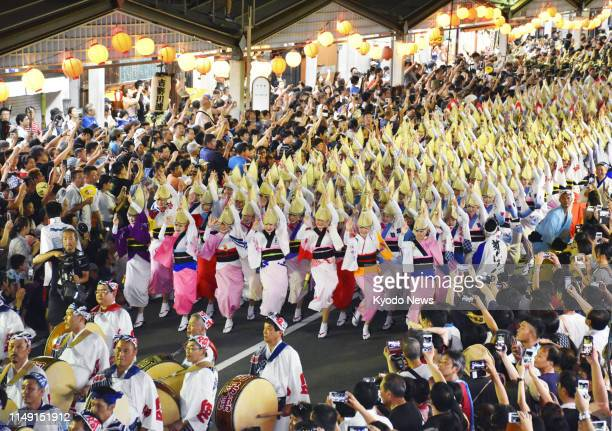 The Awa Odori traditional dance festival is held in Tokushima Prefecture western Japan in August 2018 ==Kyodo