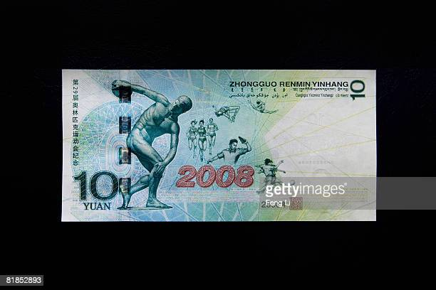 The back of the new 10-yuan commemorative bank note on July 8, 2008 in Beijing, China. The People's Bank of China , the country's central bank, will...