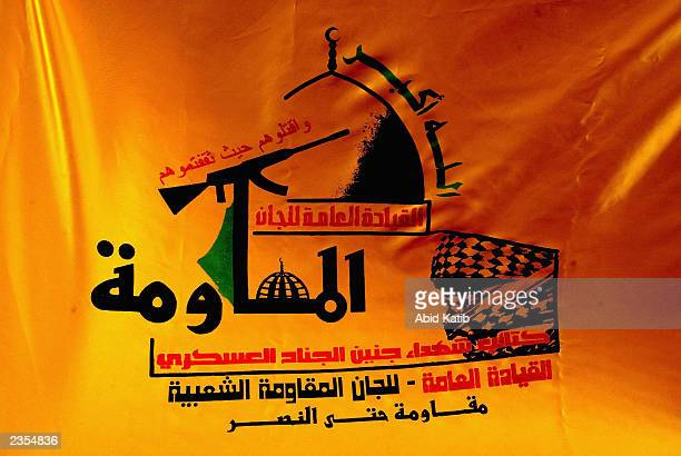 The badge of the Palestinian activists the Jenin Martyrs Brigade a militia linked to the Popular Resistance Committees in Palestine a military wing...