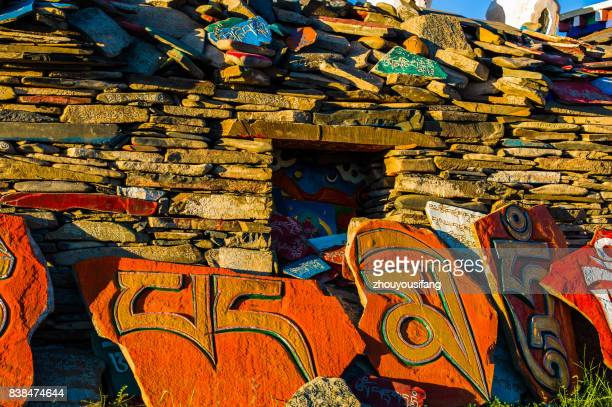The Bagemani Stone Wall of Shiqu County(The stone engraved with colored scriptures)