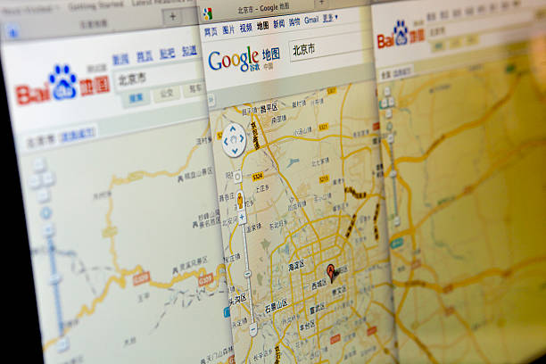 Google maps may be next battlefront in china opium war photos and google maps may be next battlefront in china opium war gumiabroncs Images