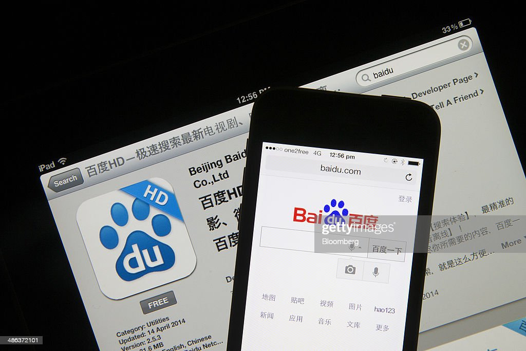 General Images Of Baidu Inc. Ahead Of First Quarter Earnings : News Photo