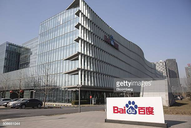 The Baidu Inc logo is displayed outside company's headquarters in Beijing China on Tuesday Jan 19 2016 Wang Jing the senior vice president in charge...