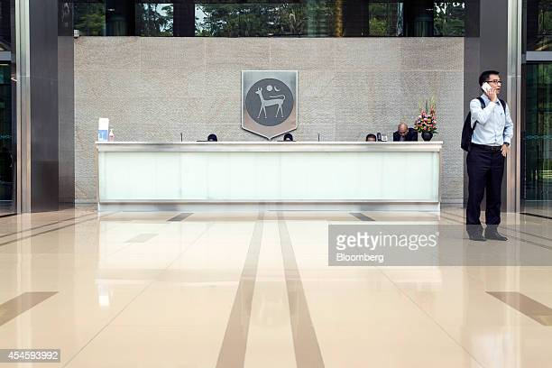 The Bank Negara Malaysia logo is displayed at the reception desk of the Sasana Kijang Bank Negara Malaysia's finance sector study center and venue of...