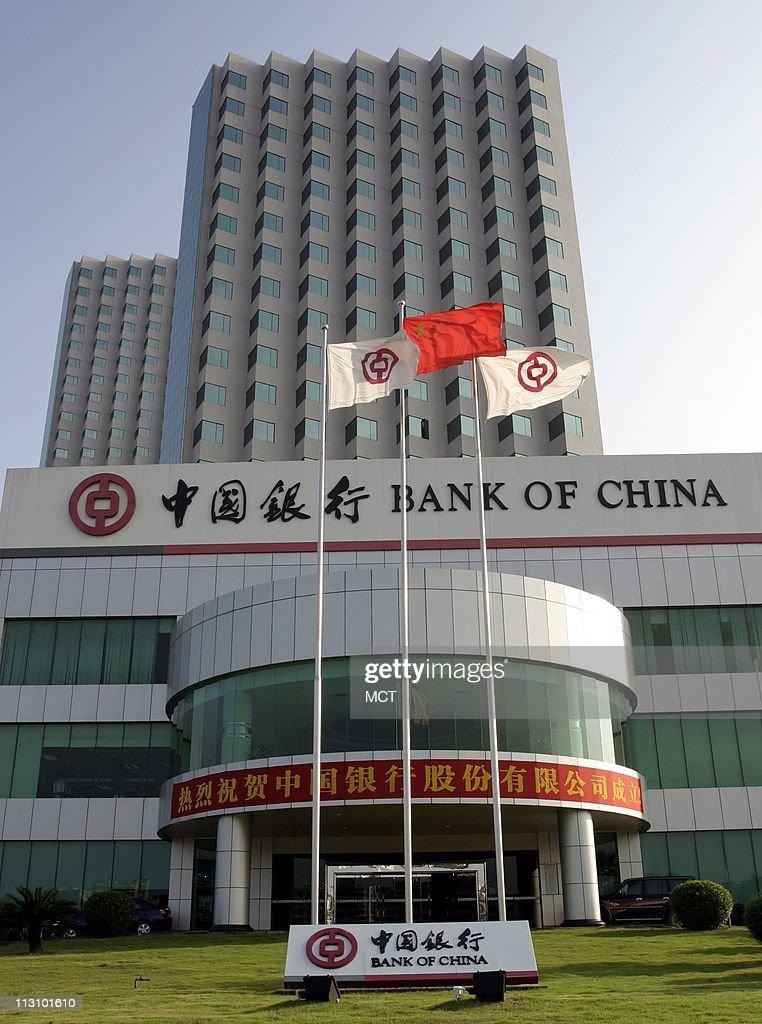 Image result for Bank of China at Kaiping, photos