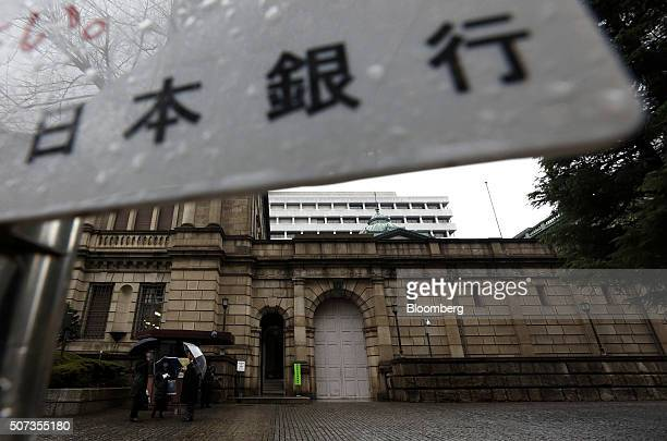 The Bank of Japan headquarters stand in Tokyo Japan on Friday Jan 29 2016 Haruhiko Kuroda BOJ governor sprung another surprise on investors Friday...