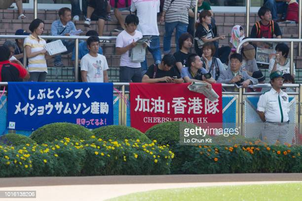 The banner brought to Nakayama Racecourse by the Hong Kong cheering team is displayed on the rails of the Parade Ring to show support to the Hong...