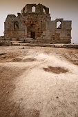 The Baptistry, The Church of Saint Simeon Stylites, Syria.