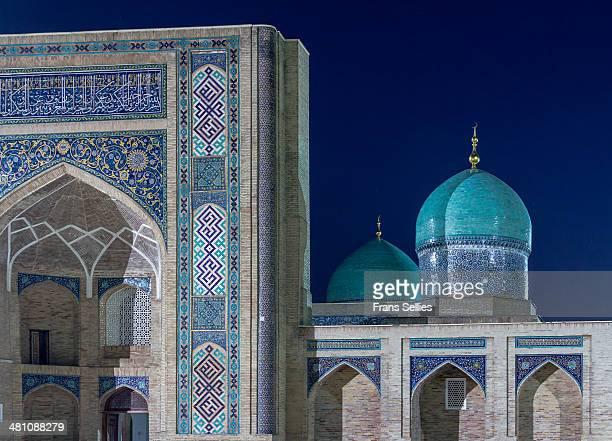 The Barak-khan Madrasah was built in the XVI century by Suyunidzh-khan, a grandson of Ulugbek. The Barak-khan madrasah is located in a former Sebzar...