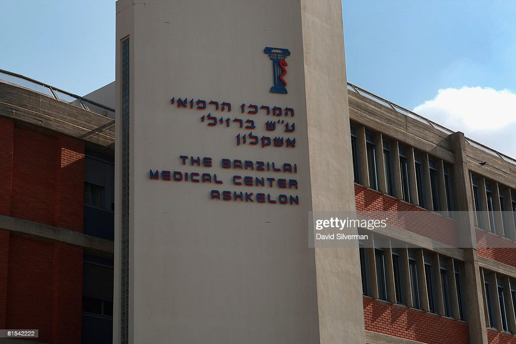 The Barzilai Medical Center, which is home to the Accelerated... News Photo - Getty Images