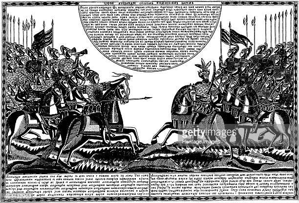 The Battle of Alexander the Great against King Porus Lubok print 1830s Alexander fought against the Indian King Porus at the Battle of the Hydaspes...