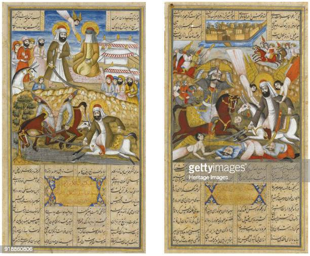 The Battle of Karbala, c. 1850. Private Collection.