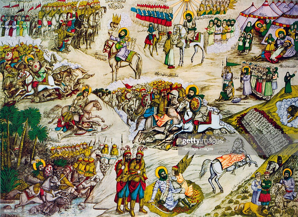 The Battle of Karbala. Artist: Anonymous : News Photo