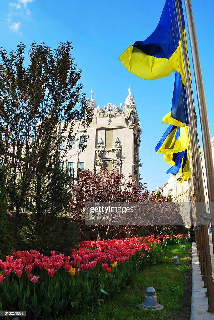 The beautiful old Kiev city - the capital of Ukraine,spring : Foto de stock
