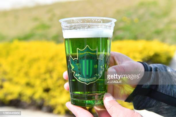 The beer is lifted at the studium prior to the J.League Meiji Yasuda J2 match between Matsumoto Yamaga and Renofa Yamaguchi at Sunpro Alwin on...