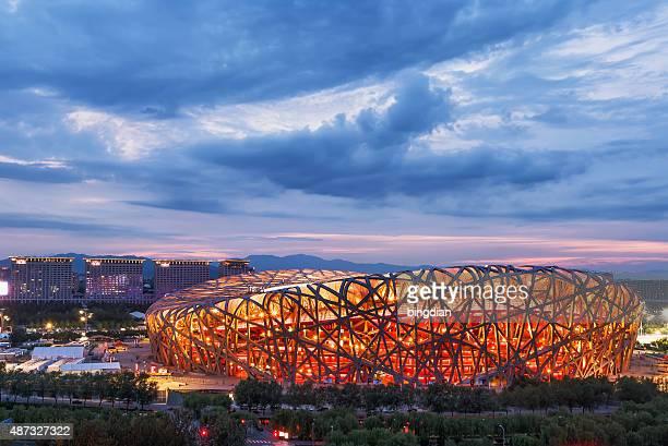 北京国家体育場でのご宿泊 - 国立オリンピック競技場 ストックフォトと画像