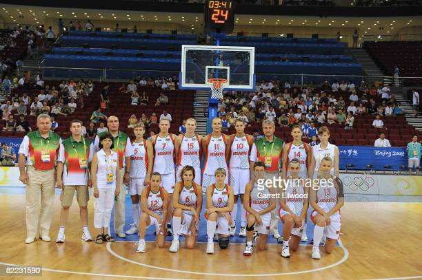 The Belarus Women's Basketball team poses for a photo prior to the game against Australia during day one of basketball at the 2008 Beijing Summer...