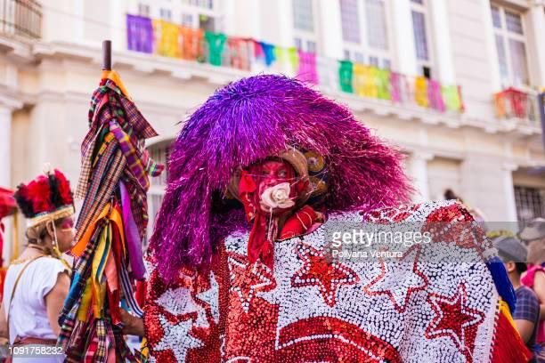The best street carnival in the world