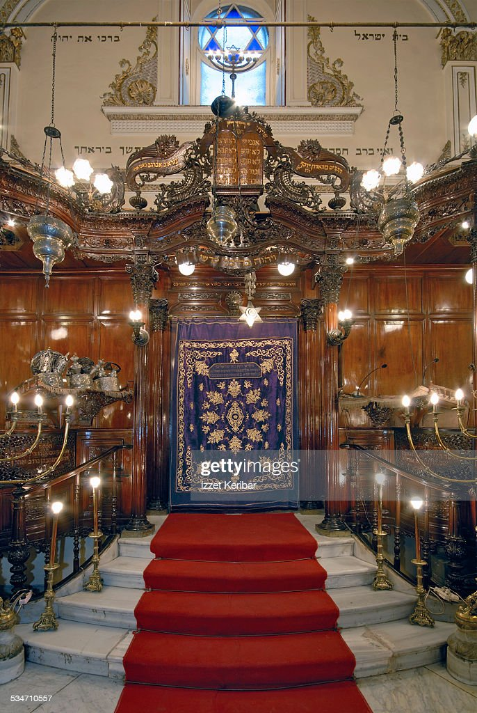 The Bet Israel Synagogue In Izmir Turkey High Res Stock Photo Getty Images