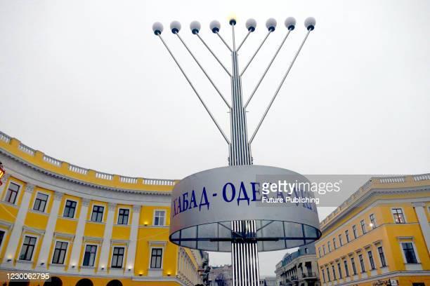 The big Hannukah menorah has been installed near the Duke of Richelieu monument on Prymorskyi Boulevard, Odesa, southern Ukraine.- PHOTOGRAPH BY...