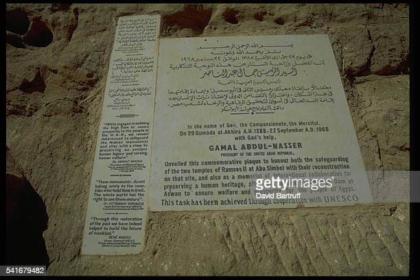 The bilingual plaque set into the rock at Abu Simbel to commemorate the moving of the ancient Egyptian monuments there in advance of the rising...