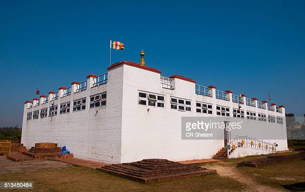 the birthplace of lord buddha, lumbini, - lumbini nepal stock pictures, royalty-free photos & images