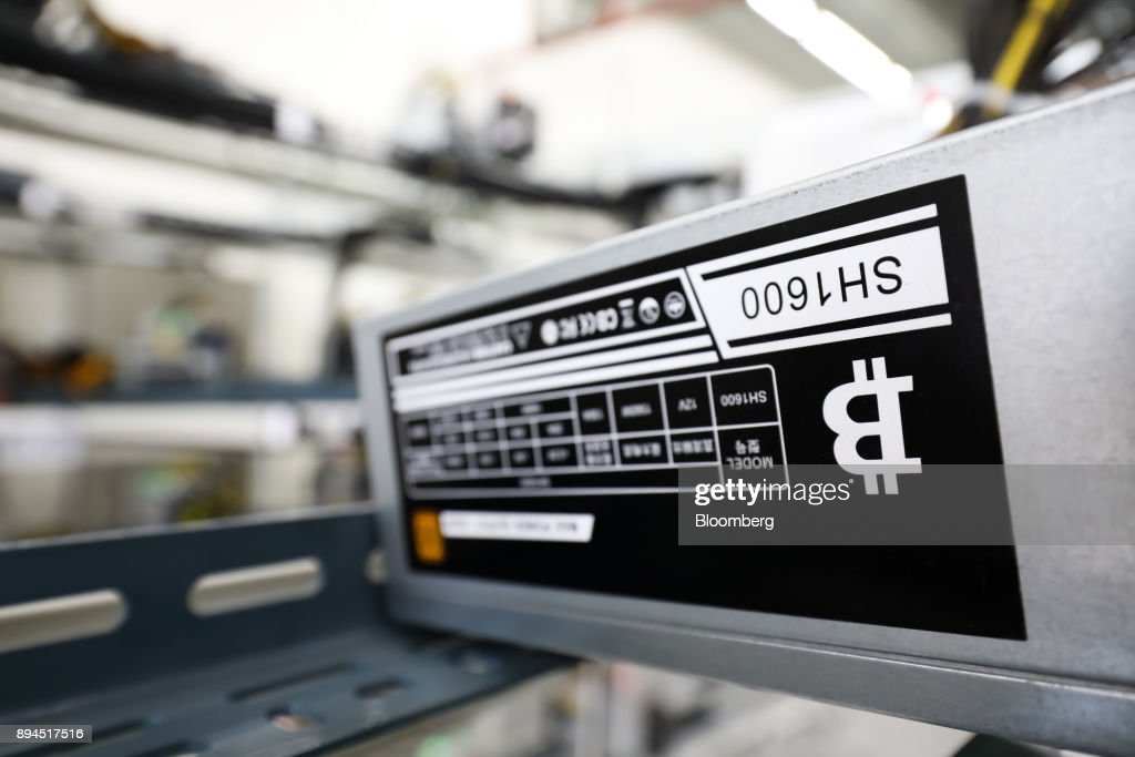 Inside a Cryptocurrency Mine in South Korea : News Photo