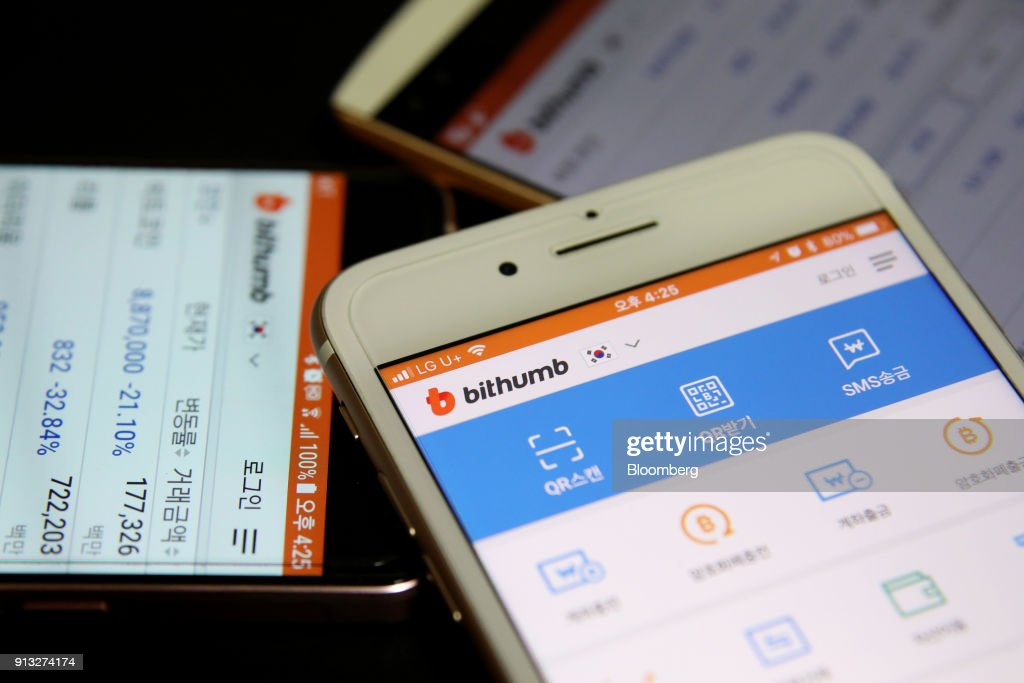 Bithumb App as Prices For The Cryptocurrency Are Falling : News Photo